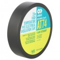High Temperature PVC Electrical Insulation Tape - Advance AT74
